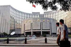 Китай может предоставить Украине кредит вместо МВФ