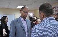 Советник Тимошенко считает, что оппоненты Яценюка в «Батькивщине» поступают подло