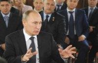 Путин: общая история и культура России и Украины важнее экономики