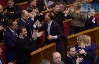 Рада декриминализировала статью, по которой осуждена Тимошенко