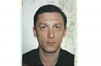 Сын бывшего нардепа Крука арестован на два месяца