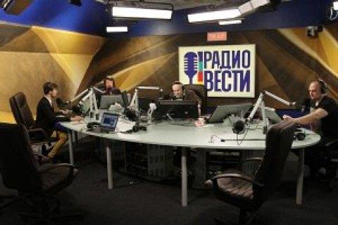 Радио «Вести» получило выговор за«ватницу» Монтян