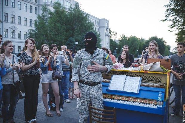После концерта в Днепропетровске
