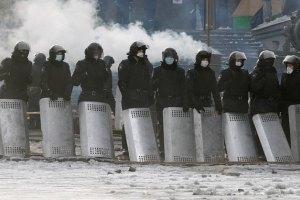 Штаб нацсопротивления заявил, что владеет информацией о введении ЧП