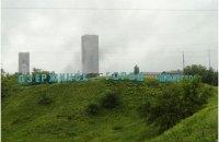 Дзержинск решил переименоваться в Торецк