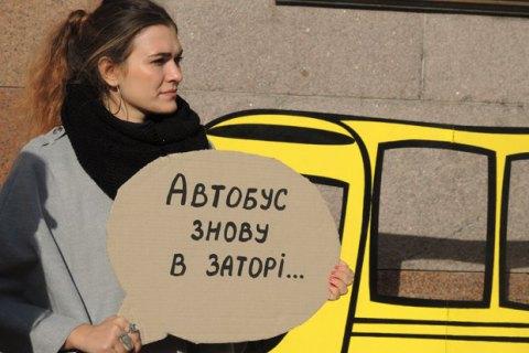 Возле КГГА прошел пикет с требованием очистить от нарушителей полосу общественного транспорта