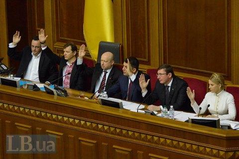 Фракция Ляшко претендует на регламентный комитет