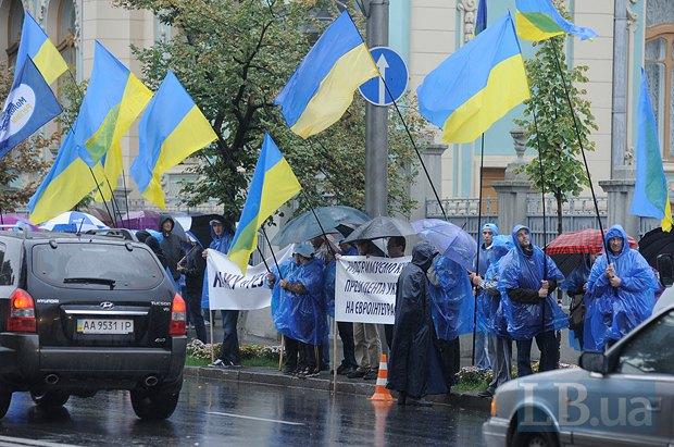 Под стенами Верховной Рады прошел митинг молодежного крыла «Партии регионов» в поддержку Евроинтеграции Украины