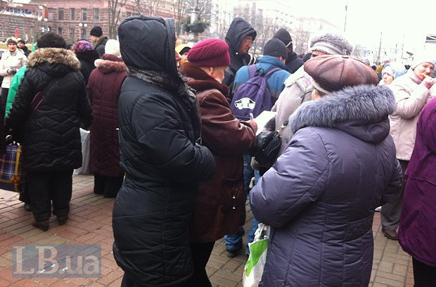 Среди митингующих были замечены люди со списками и деньгами