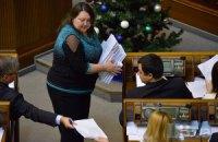 Рада решила принимать бюджет 30 декабря