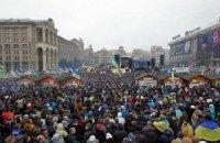 """Оппозиция обратилась к каналу """"Рада"""" с просьбой транслировать Народное вече"""
