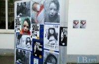 """""""Репортеры без границ"""" ведут собственное расследование избиения Чорновол"""