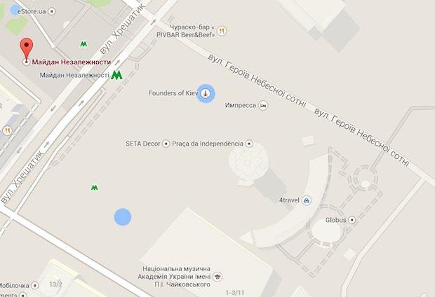 На карте Google появилась улица Героев Небесной Сотни