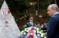 Путін у Словенії. Погляд крізь призму українського питання