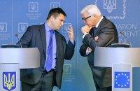 Совместная статья Штайнмайера и Климкина: 25 лет дипломатических отношений между Германией и Украиной