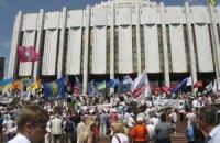 Украинский дом намерен взыскать с защитников языка 500 тыс. грн