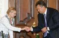 Тимошенко поздравила Януковича с юбилеем