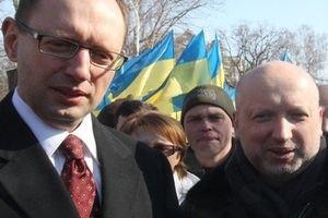 Оппозиция собралась на форум в Киеве