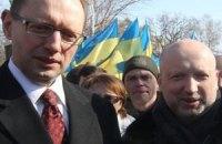Опозиція зібралася на форум у Києві