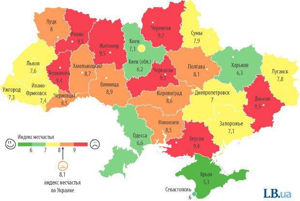 карта украины по городам: