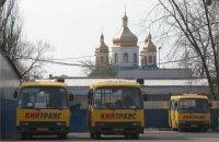 В Киеве подорожает проезд в некоторых маршрутках