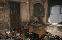 В Тернопольской области горел офис Партии регионов