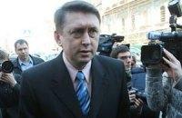 Мельниченко допрашивают в Генпрокуратуре