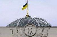 Кабмин отозвал из Рады проект госбюджета-2016
