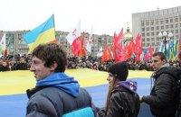 "В Луцке начался марш ""Вставай, Украина!"""