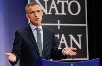 Столтенберг: НАТО поддерживает Украину политически и практически
