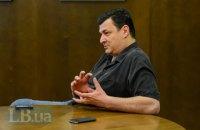 Депутаты просят премьера опубликовать результаты служебного расследования в отношении Квиташвили и его замов