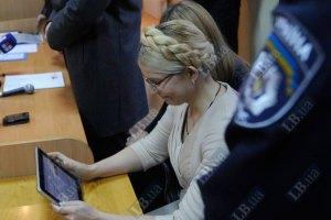"""В """"Фронте змин"""" заявляют о фальшивом письме Тимошенко"""