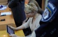 Тимошенко принесли iPad