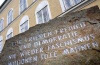 В Австрии предложили снести дом Гитлера