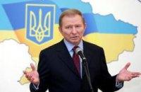 Кучма: Янукович искренне хочет единства