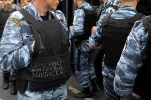 "На Майдане устроят ярмарку ""Спасибо жителям Донбасса"""