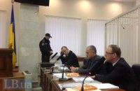 Онлайн-трансляция судебного заседания по делу Щербаня