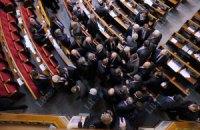 Нардепы отказались слушать пояснения Азарова