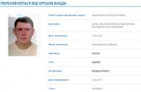 Раненый спутник Жилина оказался подозреваемым в убийстве харьковского журналиста