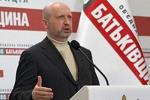 """Турчинов приравнял предложение """"УДАРа"""" к коалиционному соглашению"""