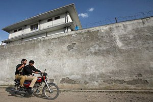 У Колумбії заборонили публікувати фото мертвого бін Ладена