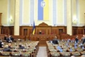 Партия регионов зарегистрировала в Раде новые законопроекты о соцстандартах