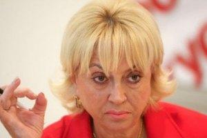 Кужель заявила, что ее могут арестовать