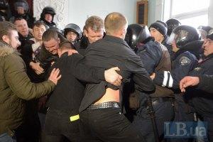 Оппозиционер позвал киевлян на митинг