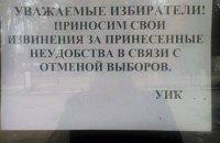 Неголосующий Красноармейск. Хроника