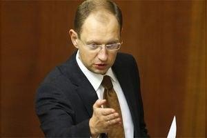 Россия впервые поддержала украинскую оппозицию, - Яценюк