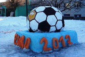 В колонии Тимошенко заключенные слепили мяч к Евро-2012