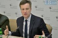 Наливайченко требует от правоохранителей наказать вандалов, которые оскверняют памятники
