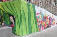 В центре Киева появилось граффити от Cirque du Soleil