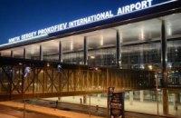 Донецкий аэропорт возобновляет работу